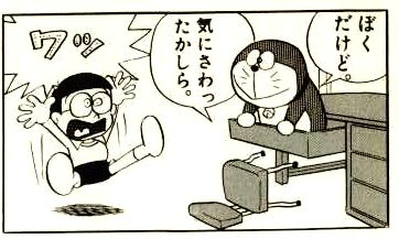Doraemon Pops Out of Desk