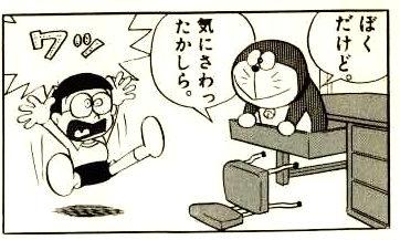 Doraemon Pops Out of Desk